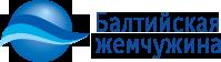 Балтийская жемчужина